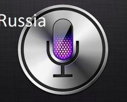 В марте нынешнего года Siri «заговорит» по-русски