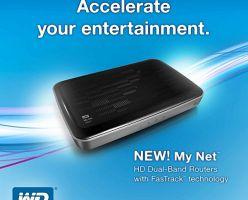 Western Digital стала новым игроком на рынке беспроводных маршрутизаторов