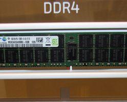 Samsung представила новые 16Гбайт модули памяти формата DDR4-2133