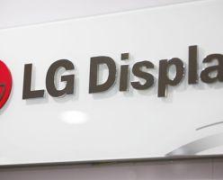 LG Display станет основным поставщиком панелей для iPad