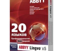 ABBYY выпустила для Android сканер и переводчик