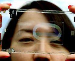 Тайваньский телефон-невидимка