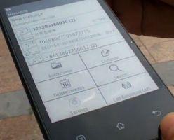 Смартфон с Android и E-Ink дисплеем от компании Onyx
