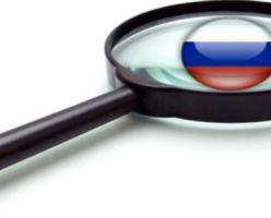 Российский безопасный поисковик