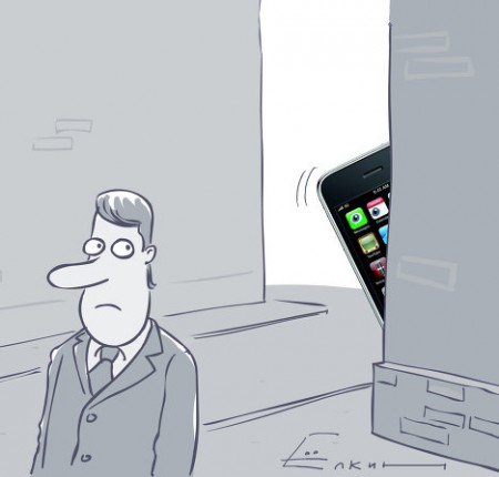 Apple оправдывается за
