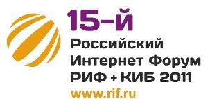 РИФ+КИБ 2011
