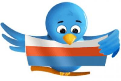 Twitter на русском!