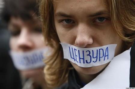 Нецензурная Россия