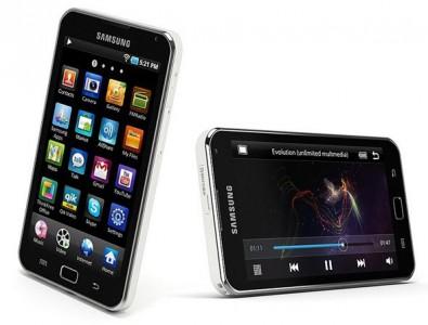 Samsung Galaxy S II 1,5 ГГц