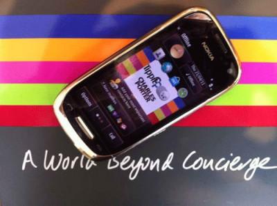 Nokia Oro - кожано-золотой смартфон