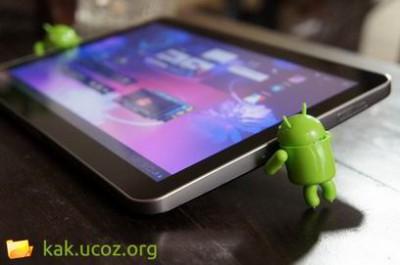 Samsung Galaxy Tab 10.1 - андроид в белом корпусе