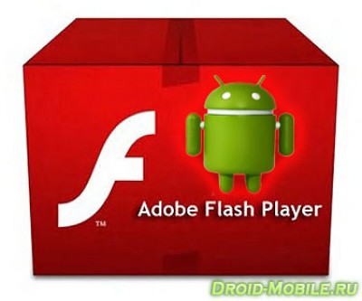 Финальная версия Flash Player 10.2 для Android Honeycomb