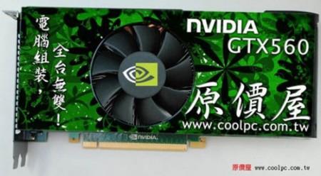 NVIDIA GeForce GTX 560 17 мая