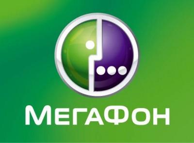МетеоФон от МегаФон
