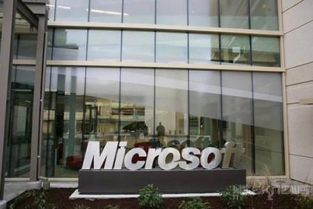Рекорды Microsoft