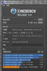 Тесты инженерной версии AMD Zambezi