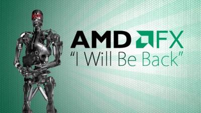 Топовые процессоры AMD снова FX