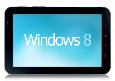 Планшет на Windows 8 под брендом Microsoft