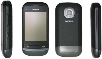 Три бюджетных Nokia серии C2