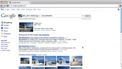 Google представляет новый тип поиска