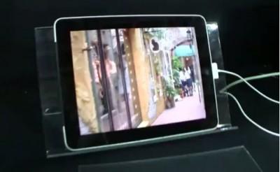 Прототип iPad с 3D дисплеем