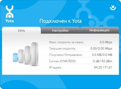 Скоростной мобильный Интернет - портативный роутер Yota Many и модем Yota One