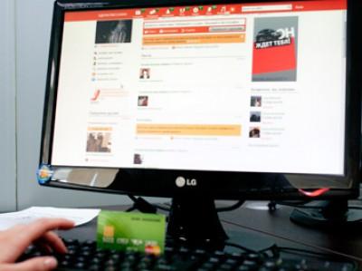 В Одноклассниках можно привязать банковскую карту