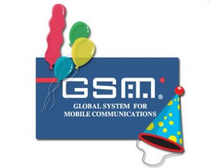 20 лет исполнилось первому звонку в GSM стандарте