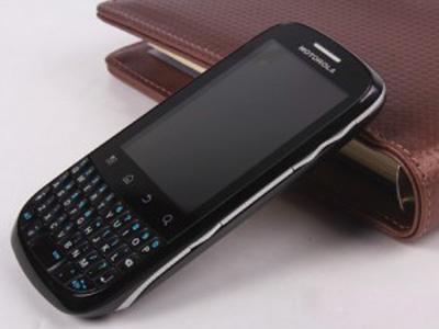 Motorola XT316 будет удобен как в работе так и общении