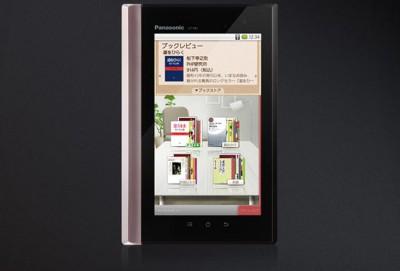 Читайте книги, смотрите видео и слушайте музыку с Panasonic Raboo UT-PB1