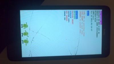 В сети уже можно ознакомиться с фотографиями HTC Holiday