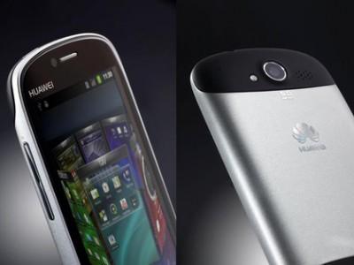 Анонсирован китайский смартфон Huawei Vision в металлическом корпусе
