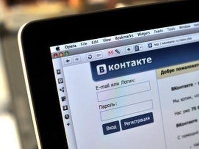 """ВКонтакте"" легализует видео"